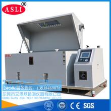 标准型盐雾试验箱尺寸图片