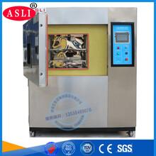 兩箱移動式高低溫沖擊機測試標準圖片