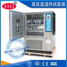 烟台高低温试验箱供应商
