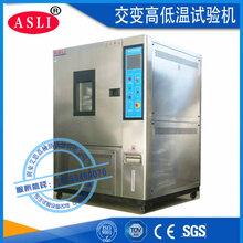 电路板高低温试验箱工作原理