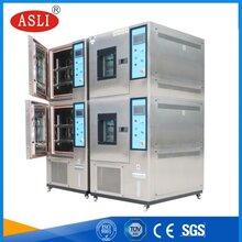 叠层式恒温恒湿试验箱TH-80