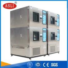 重疊式高低溫試驗箱內箱尺寸圖片