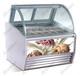 桌上型冰淇淋展示柜冷藏保鲜风冷无霜展示效果好