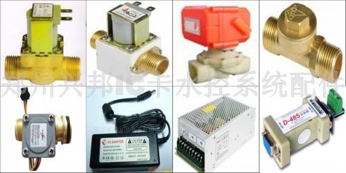 本阀与电磁阀配套使用,防止冷热水倒灌.图片