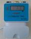 联网型计量IC卡一体水控机