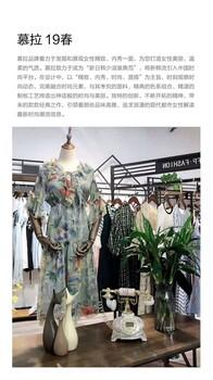 颜可可服饰品牌女装慕拉19夏装精致时尚杭州知名品牌批发