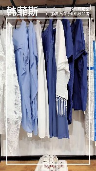 颜可可女装韩菲斯19夏中高端品牌女装休闲时尚原创设计