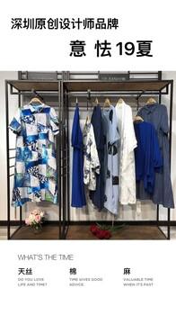 颜可可服饰品牌女装意怯19夏装折扣YI手尾货货源亚博国际娱乐在线