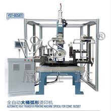 供应VST6058全自动热转印机器