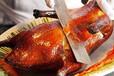 北京片皮鸭哪里有学,最好的片皮鸭培训