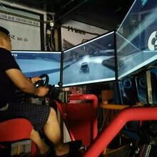 F1实感模拟赛车厂家出租