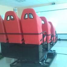 3D/5D/7D动感影院北京厂家供应