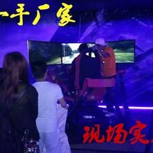 天津9D电影VR蛋椅VR虚拟现实体验设备出租供应