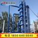 小麦烘干机小型家用生产设备粮食烘干机水稻机械厂家辽宁铁岭