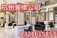 杭州專業美容院裝飾電話,美容院墻面裝飾