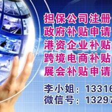 互联网保险经理申请M互联网保险销售牌照申请条件,基金销售牌照申请条件
