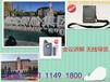 西安无线讲解器自助导游机电子导游机博物馆导游机讲解器自助导游机语音讲解设备导游系统电子导游机解说器
