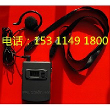 上海景區導覽器無線導覽器自動導游機圖片