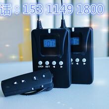 重庆供应无线导览器自助导游机景点导览器系统