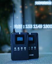 河北供应自助导览器无线导游器自助导游机厂家