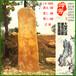 供應四米高刻字黃蠟石立石園林景觀招牌門牌石觀景石湖南耒陽風景石