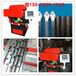 供应新疆高速液压数控自动不锈钢防盗网冲孔机