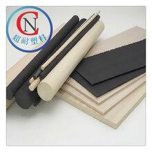 出售PEEK板防静电PEEK板材本色PEEK板耐磨耐高温聚醚醚酮板图片
