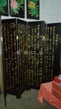 主营:剪纸、泥塑、皮影、屏风、青铜器、麦秆烫画、马勺脸谱等艺术品;联系人:杜永康