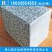 唐山瑞尔法重量轻多重环保轻质隔墙板