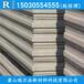 唐山瑞尔法强度高多重环保轻质隔墙板