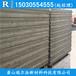 唐山瑞尔法防火耐高温快速施工轻质隔墙板