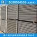 防水墙体钢结构轻质隔墙板瑞尔法