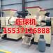 供应陕西榆林年产10万吨型煤压球机生产线厂家建设项目