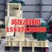 四川自贡销售压球机全套设备的企业