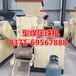 陕西榆林销售型煤压球机全套设备的企业
