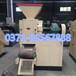 供应新疆750型号煤粉压球机设备生产厂家