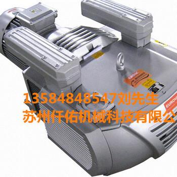 台湾KVE250L真空泵木工机械真空泵台湾EUROVAC真空泵