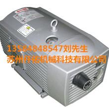 台湾VE40-4吸盘吊具真空泵台湾EUROVAC气泵图片