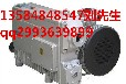 XD-202真空泵200m³/h5.5KW真空泵