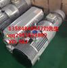XD-302真空泵7.5KW真空泵300m³/h真空泵
