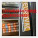 KVE250L碳精片台湾EUROVAC真空泵碳精片KVE250L叶片