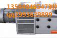 臺灣歐樂霸/EUROVAC真空泵KVE160木工機械氣泵