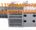 台湾欧乐霸/EUROVAC真空泵KVE160木工机械气泵