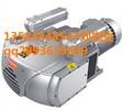 KVE250L/KVE250/5.5KW真空泵台湾EUROVAC真空泵台湾EUROVAC真空泵木工机械真空泵