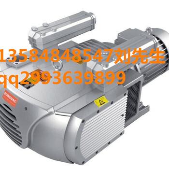 台湾欧乐霸真空泵EUROVAC真空泵KVE250L5.5KW真空泵木工机械泵