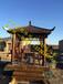 重庆?#23601;?#23376;价格如何搭建六角亭子防腐木凉亭施工厂家