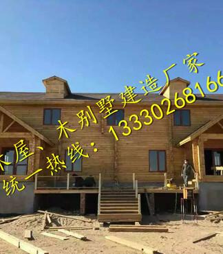 【重庆木屋木别墅建造厂家建造世界别墅搭关于木屋的木屋我内饰图片