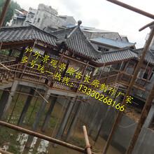 重慶古建長廊建造廠家實木長廊施工防腐木廊道價格圖片