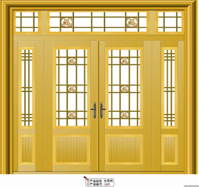 成都钛镁合金门批发家装别墅户外大门定制铝合金玻璃