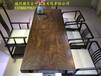 福州那家做大板比较大黑檀大板茶桌巴花办公桌奥坎大板胡桃木的